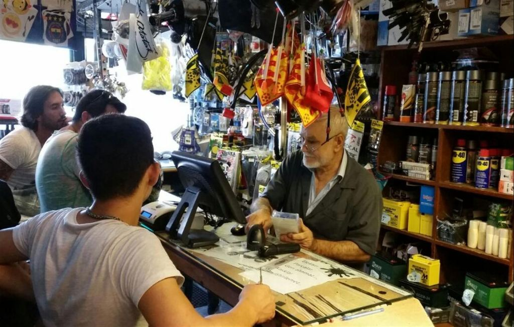 Anlas Antalya Bayisi Nerse Bisiklet ve Motosiklet 1. İçerik Fotoğrafı