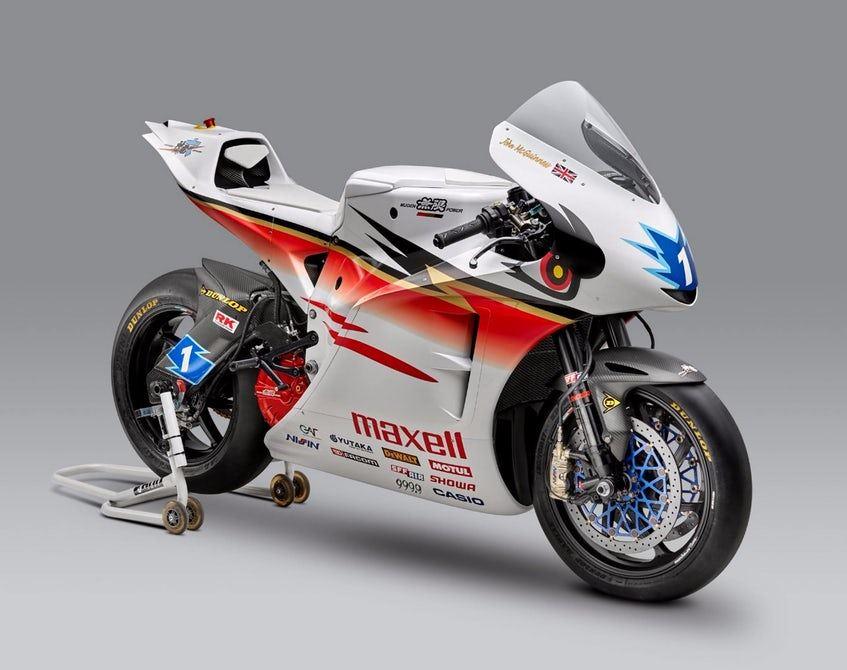Elektrikli Motosiklet Yarış Kategorisi 2019'da MotoGP'de!  2. İçerik Fotoğrafı