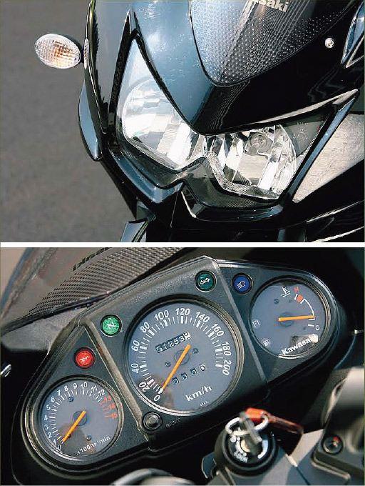 Kawasaki Ninja 250R 2. İçerik Fotoğrafı