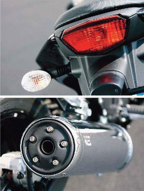 Kawasaki Ninja 250R 4. İçerik Fotoğrafı