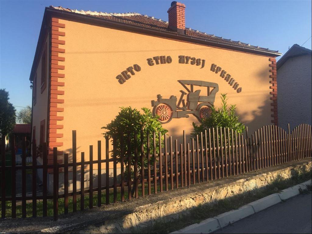 Makedonya'nın Bitola Şehrine Komşu Antika Krklino Müzesi'ndeyiz!  12. İçerik Fotoğrafı
