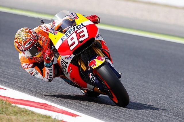 MotoGP: Katalunya Yarış Sonuçları 2. İçerik Fotoğrafı