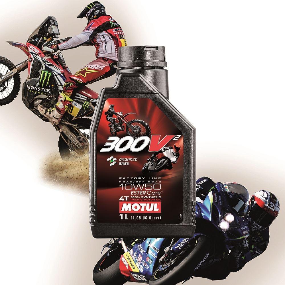 Motorsporlarına Özel Yeni Ürün Motul 300V² 10W50! 2. İçerik Fotoğrafı