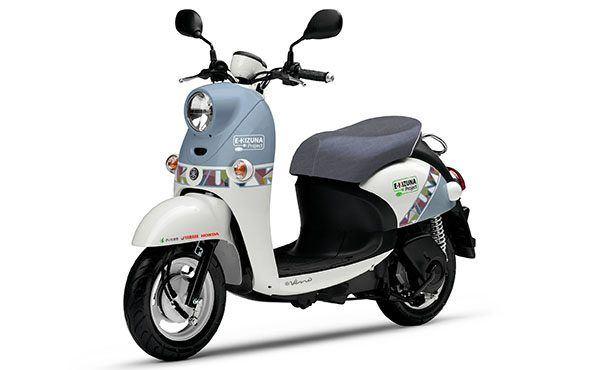 Yamaha ve Honda'dan Elektrikli Scooter Kardeşliği! 1. İçerik Fotoğrafı